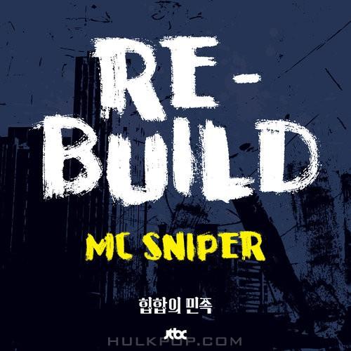 [EP] MC Sniper – 힙합의 민족 – Rebuild