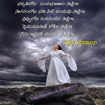 telugu love letters hd