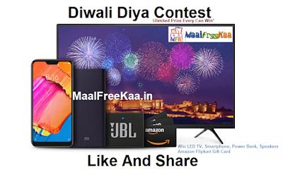 Diwali Free Gift