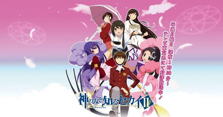 Kami nomi zo Shiru Sekai ( Season 2 ) [BD] Sub Indo : Episode 1-12 END