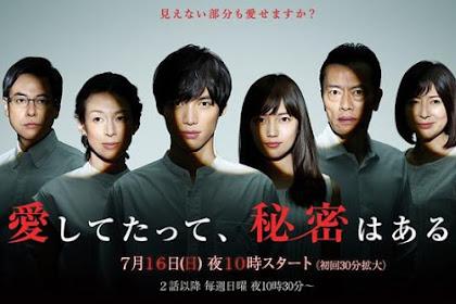 Sinopsis My Lover's Secret / Aishite tatte, Himitsu wa Aru (2017) - Serial TV Jepang