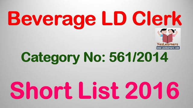 Beverage LD Clerk | 561/2014 | Short List 2016