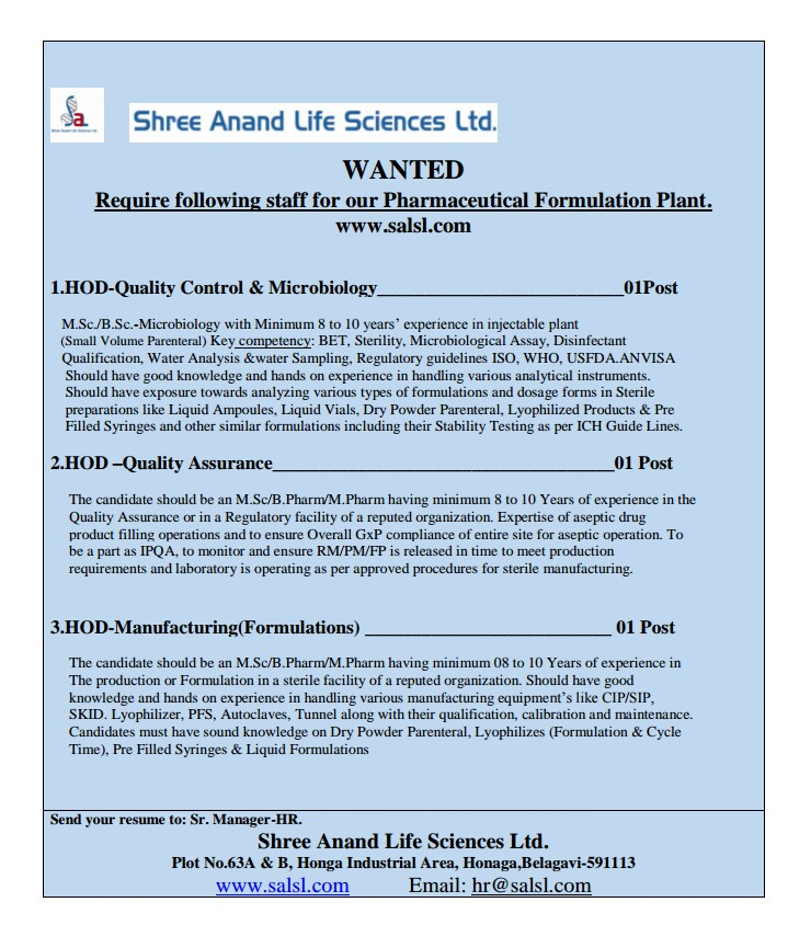 Shree Anand Life Sciences Ltd Urgent Openings in Quality Assurance, Quality Control, Microbiology, Manufacturing