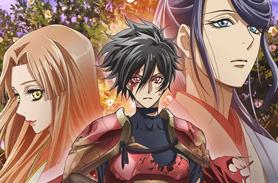 Kochoki: Wakaki Nobunaga