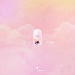 Download Lagu MP3, MV, [Single] ACOUSWEET – Return of Bok Dan Ji OST Part.12
