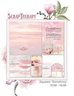 https://blog-scraptherapy.blogspot.ru/2018/04/sometimes.html