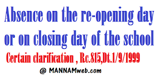 Absence on the re-opening day or on closing day of the school- Certain clarification ,Rc.815,Dt.1/9/1999  clarification on absent of a teacher clocing day/opening day of summer holidays or term holidays like /Dasara/sankranti(pongal)