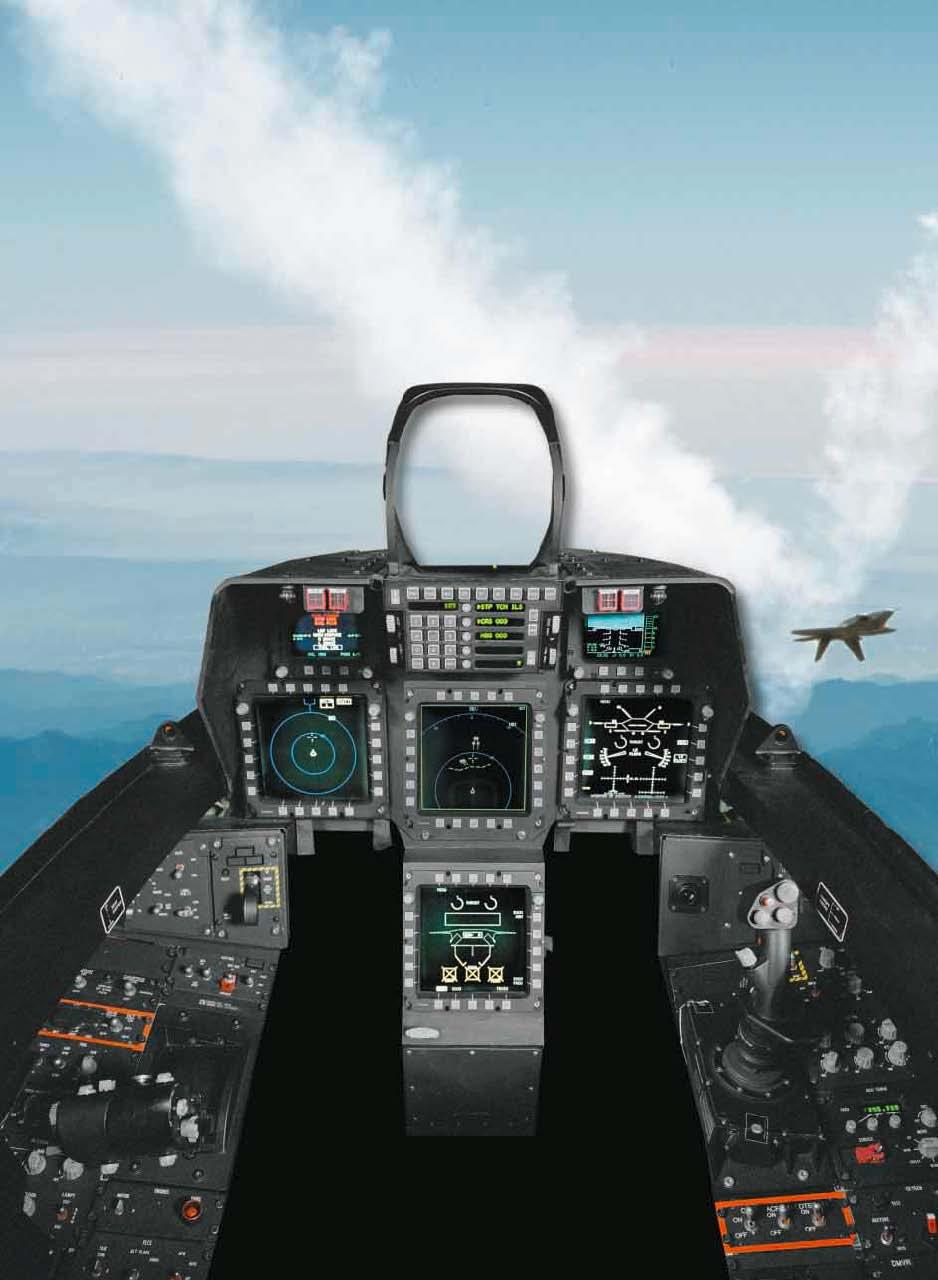 L Love You Wallpaper 3d Cool Wallpapers Fighter Jet Cockpit