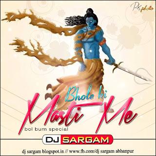 DJ Sargam