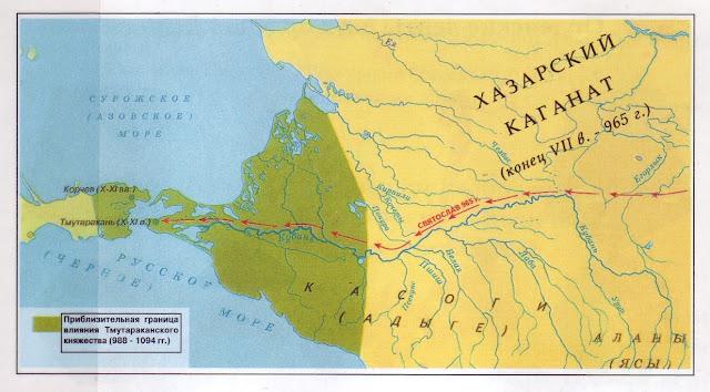 Tmutarakan – a Russian principality in Crimea from a thousand years ago