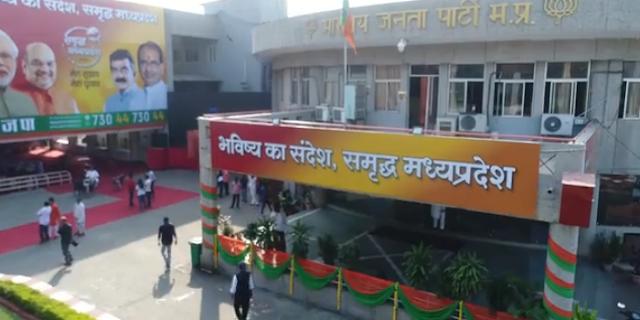 विजय शाह भाजपा विधायक दल के उपनेता, नरोत्तम मुख्य सचेतक, शिवराज सिंह सदस्य   MP NEWS