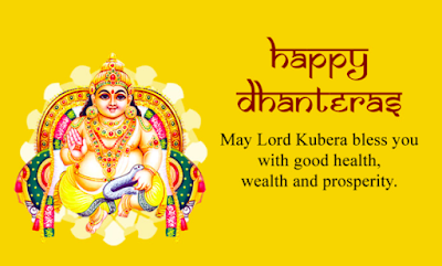 happy Dhanteras jokes in hindi