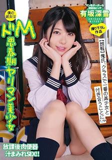 YMDD-150 Arisaka Miyuki My Girlfriend