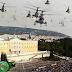 Ρωσική Αποκάλυψη: Καταστρέφουν Εσκεμμένα την Ελλάδα οι Δανειστές, για να Αποχωρήσει Οικειοθελώς από τη Ζώνη του Ευρώ !