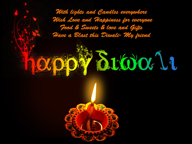 Happy Diwali 2017 Quotes, Messages, Sms for Boss, Sir, Madam