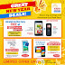 Sun Cellular Postpaid Plans Affordable O+ USA and Alcatel Gadget Bundles, Starting at Php 350 per Month Only!