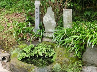 鎌倉十井:底脱ノ井