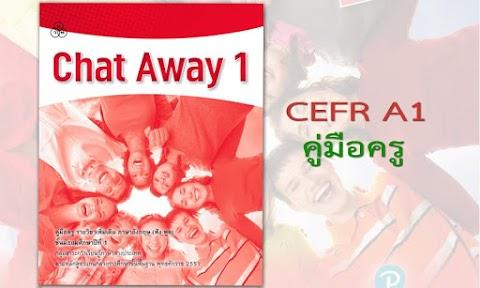 คู่มือครู Chat Away Manual 1 (CEFR A1)