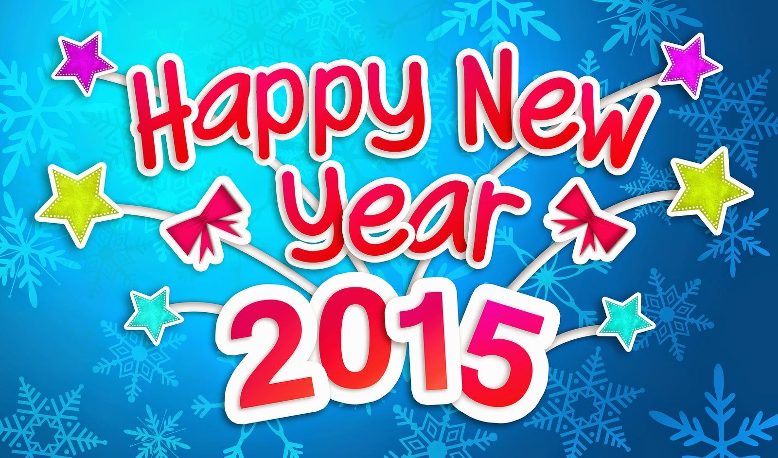 راس السنة الميلادية 2015