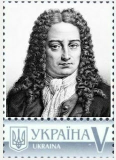 Gottfried Wilhelm Leibniz, German mathematician and philosopher Ukranian Stamp