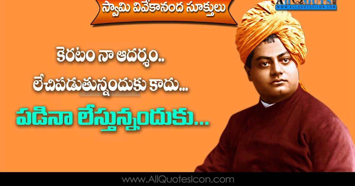 Vivekananda Hd Wallpapers Tamil Labzada Wallpaper