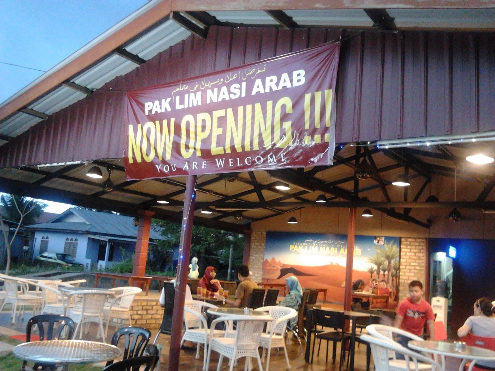 Makan di Kuantan : Nasi Arab Pak Lim (Balok) - My Rainbow...