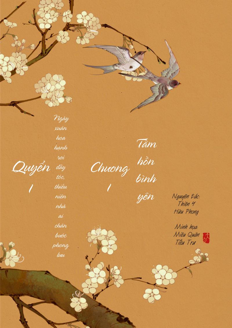 Phượng Tù Hoàng Chapter 1 - Trang 2