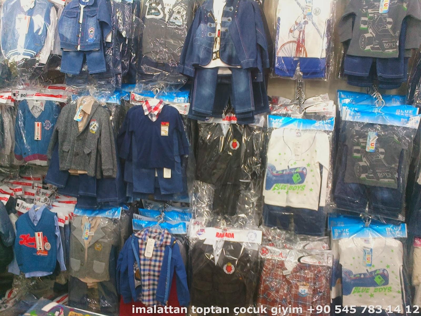 wholesale kids clothing shop