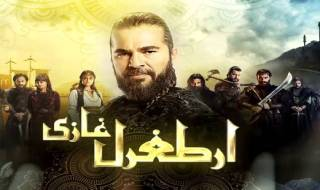 Ertugrul Ghazi In Urdu All Seasons