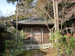 神護寺地蔵院