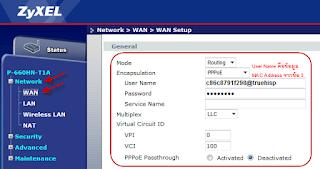 ZyXEL P 660HN T1A Default Login, Password and IP สอบถามวิธีทำ wifi repeater คะ pantip