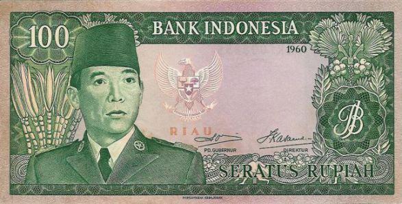 rahasia dibalik uang rupiah