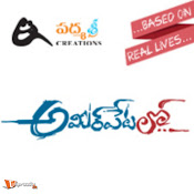 Ameerpet lo wallpapers-thumbnail-1