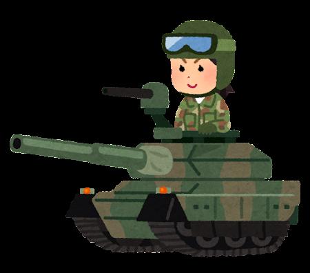 戦車に乗る人のイラスト(女性)