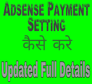 Adsense Payment Setting Kaise Kare
