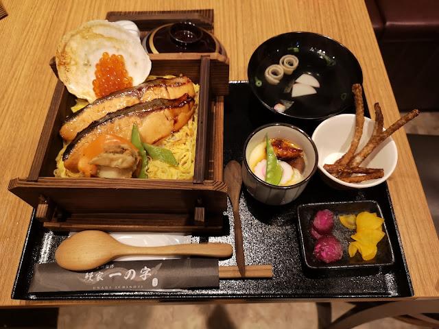 Autumn Salmon Seiro Mushi