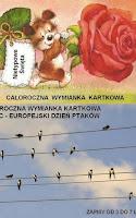 http://misiowyzakatek.blogspot.com/2016/07/gosujemy-na-kartki-lipiec.html