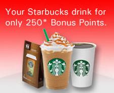 HSBC Starbucks Rewards Promo ~ Philippine Freebies, Promos, Contests