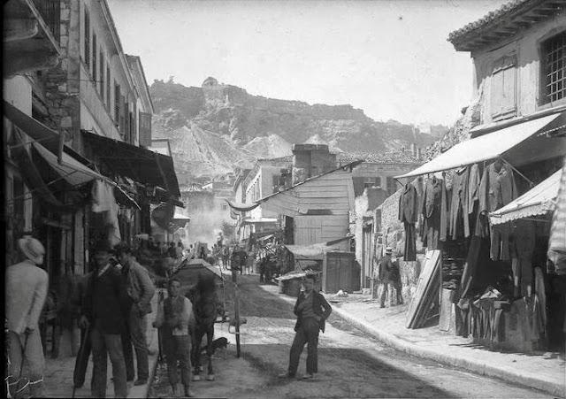 Αποτέλεσμα εικόνας για αθηνα 1891