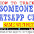 HOW TO TRACK SOMEONE WHATS APP CHAT CONNECTED IN SAME WI FI NETWORK TUTORIAL | ANDROID SUPERSTARS