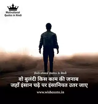 truth life status in hindi, truth of life quotes in hindi, bitter truth of life quotes in hindi, truth of life quotes in hindi font, truth life quotes in hindi, life truth status in hindi, truth quotes about life in hindi, truth of life status in hindi, reality of life in hindi quotes, truth of life quotes in hindi hd, harsh reality of life quotes in hindi, truth about life quotes in hindi, truth quotes of life in hindi, truth life status in hindi, real truth of life quotes in hindi, reality of life hindi quotes