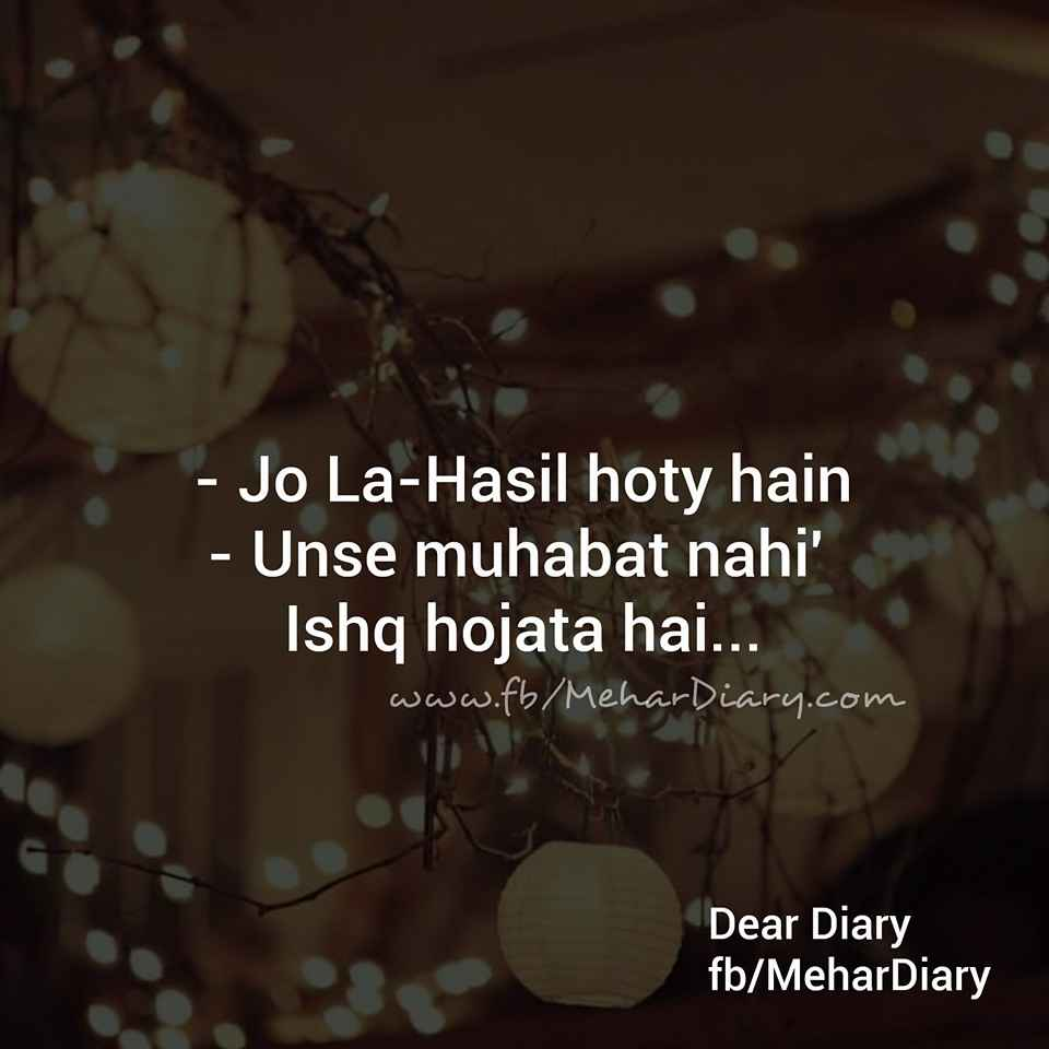 dear diary Dear diary, rawalpindi, pakistan 385,271 likes 27,988 talking about this we are back watch real love stories live streaming like and share dear diary.