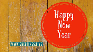 Wooden background graphic Happy New Year 2018 Greetings