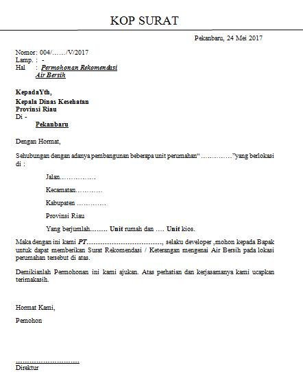 D4t4 Kul14h Surat Permohonan Rekomendasi Air Bersih