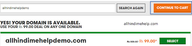 Domain Name Available Continue to cart