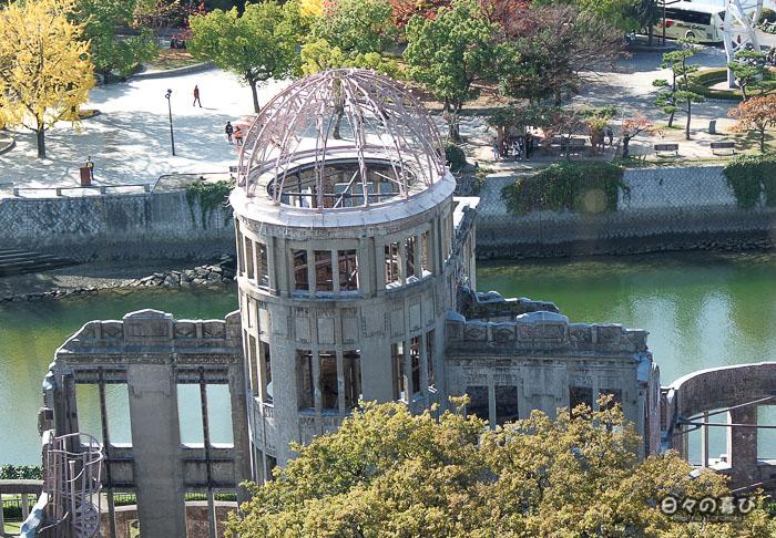 Vue sur le Dome de Genbaku, Tour Orizuru, Hiroshima