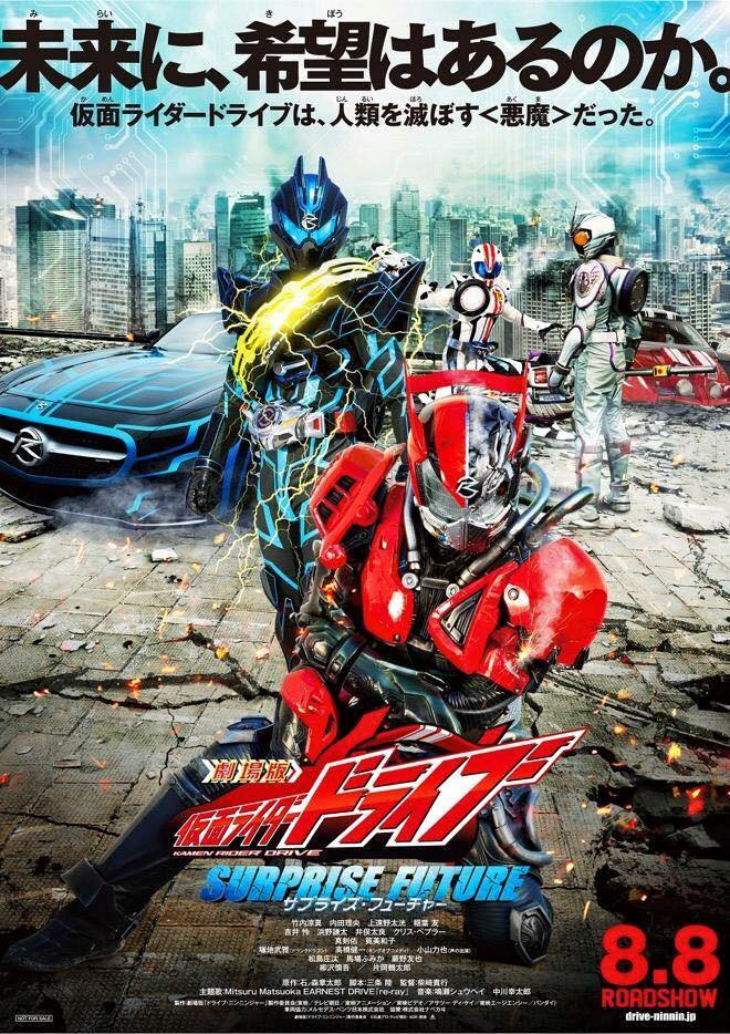 Download Kamen Rider Ryuki Sub Indo Batch : download, kamen, rider, ryuki, batch, Kamen, Rider, Ryuki, Lasopabc