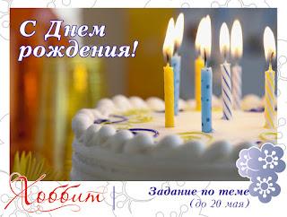 http://hobbitcity.blogspot.ru/2016/04/vnezapnaya.html