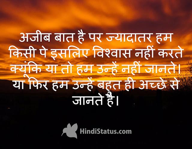 Do Not Believe - HindiStatus
