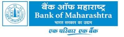 Bank of Maharashtra Vacancy